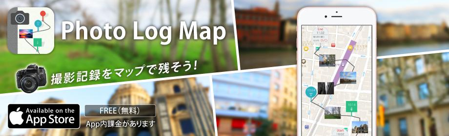 Photo-Log-Map