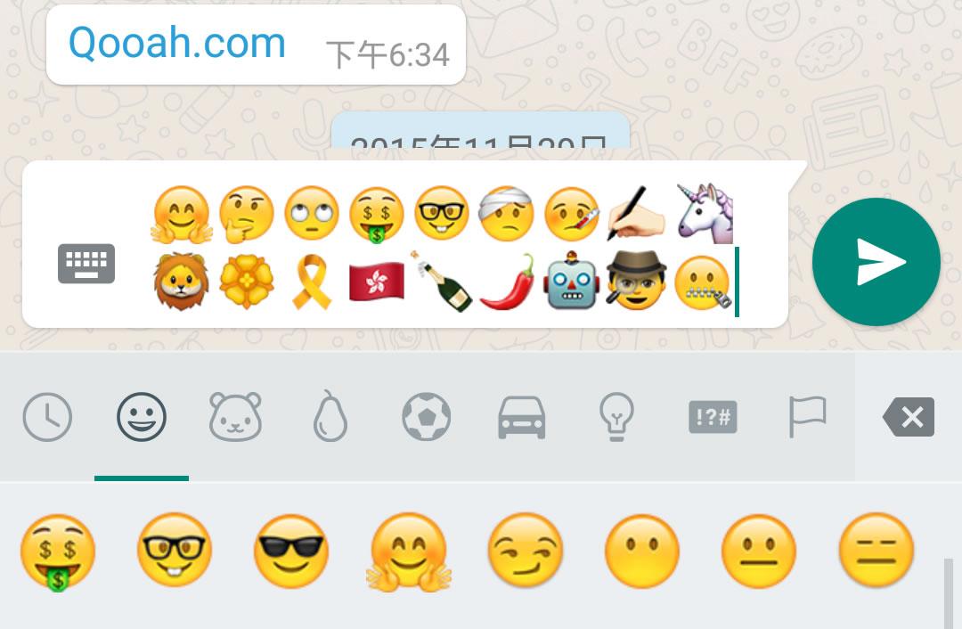 终於有啦,android 新版 whatsapp 加入数百个全新emoji!(附下载)图片