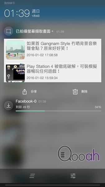 Screenshot_2016-01-03-01-39-46