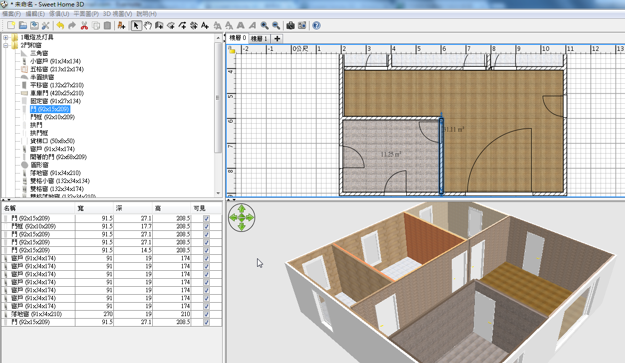 sweet home 3d qooah. Black Bedroom Furniture Sets. Home Design Ideas