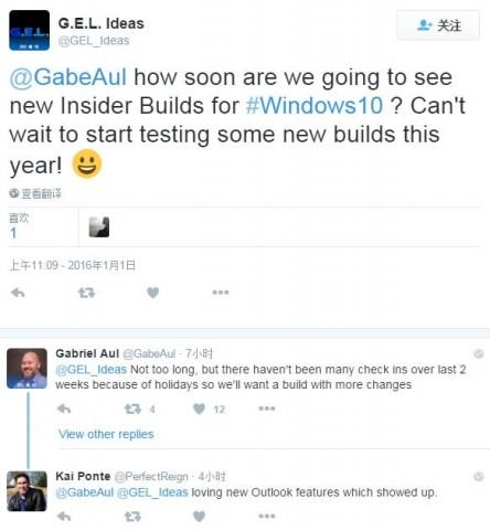 windows10-twitter