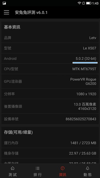 Screenshot_2016-01-15-01-43-13