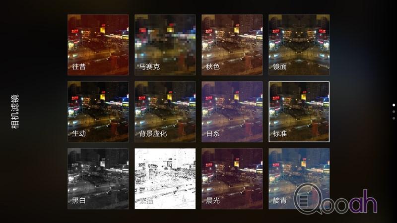 Screenshot_2016-02-24-19-12-36_com.android.camera