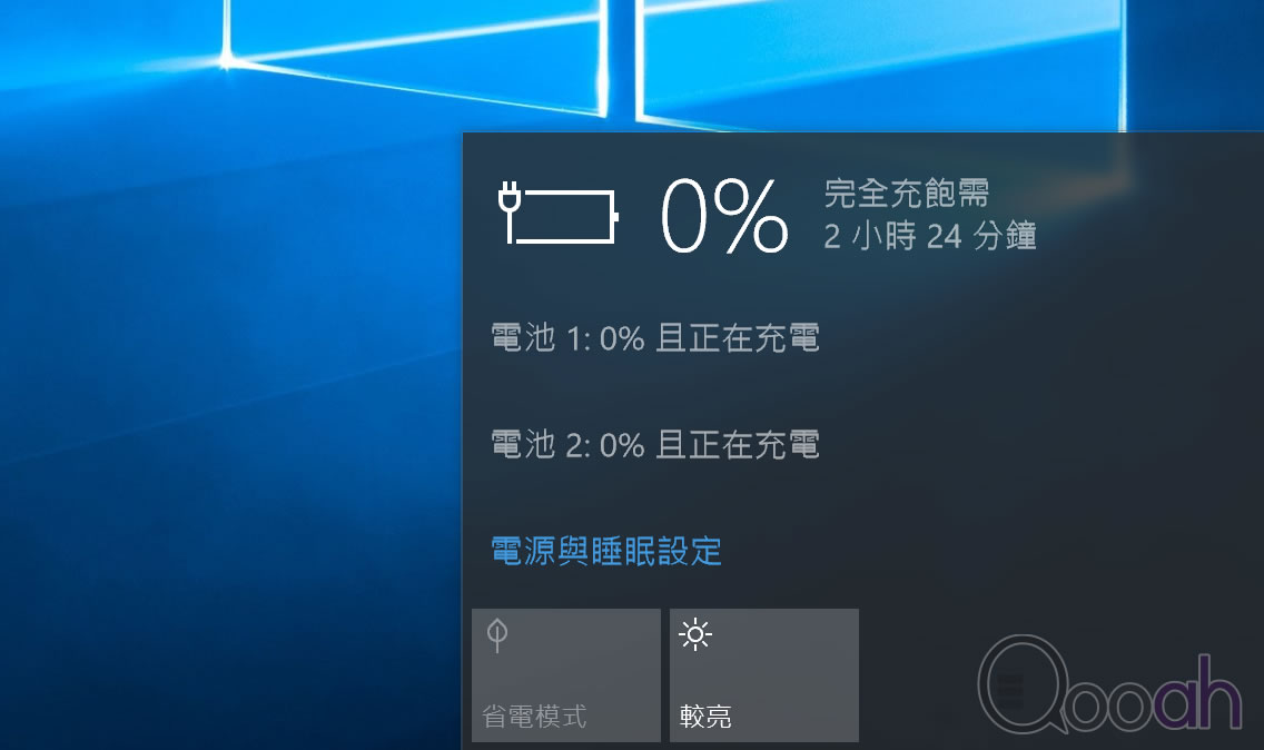 SurfaceBook_020