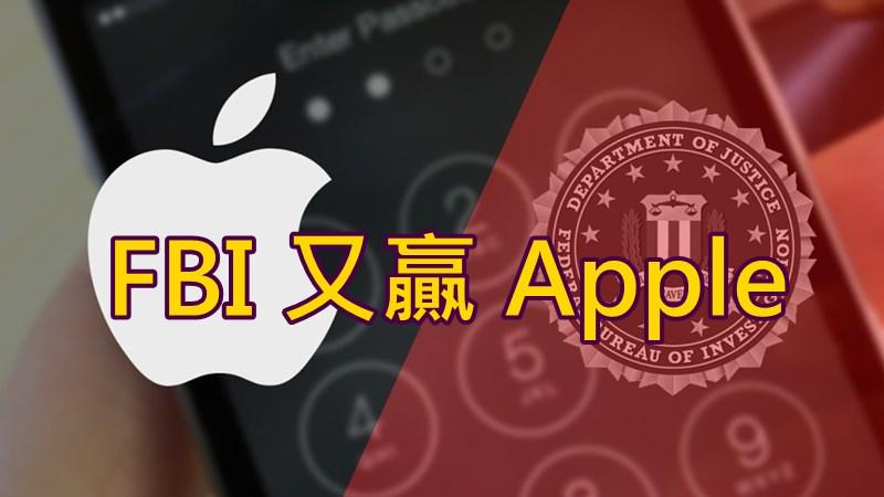 apple_vs_fbi