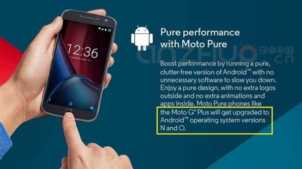 MotoG4-Android80