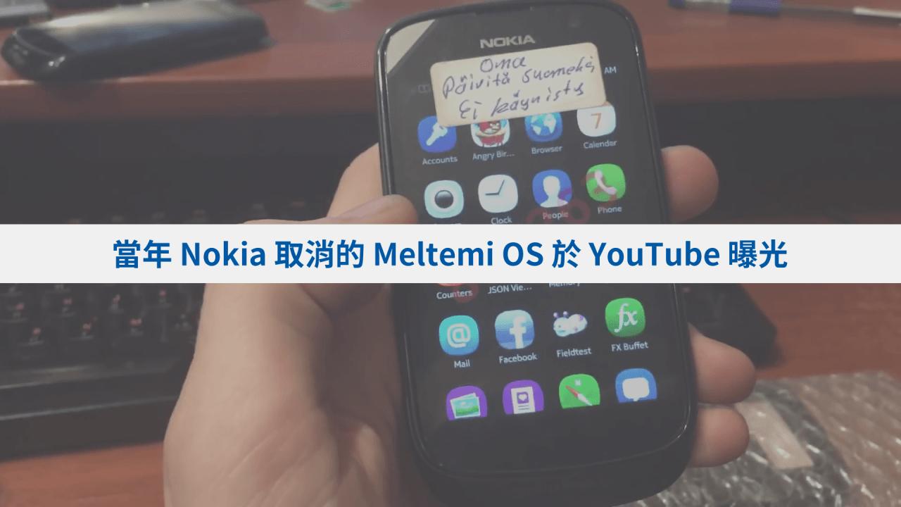 Nokia-Clipr-Meltemi-OS