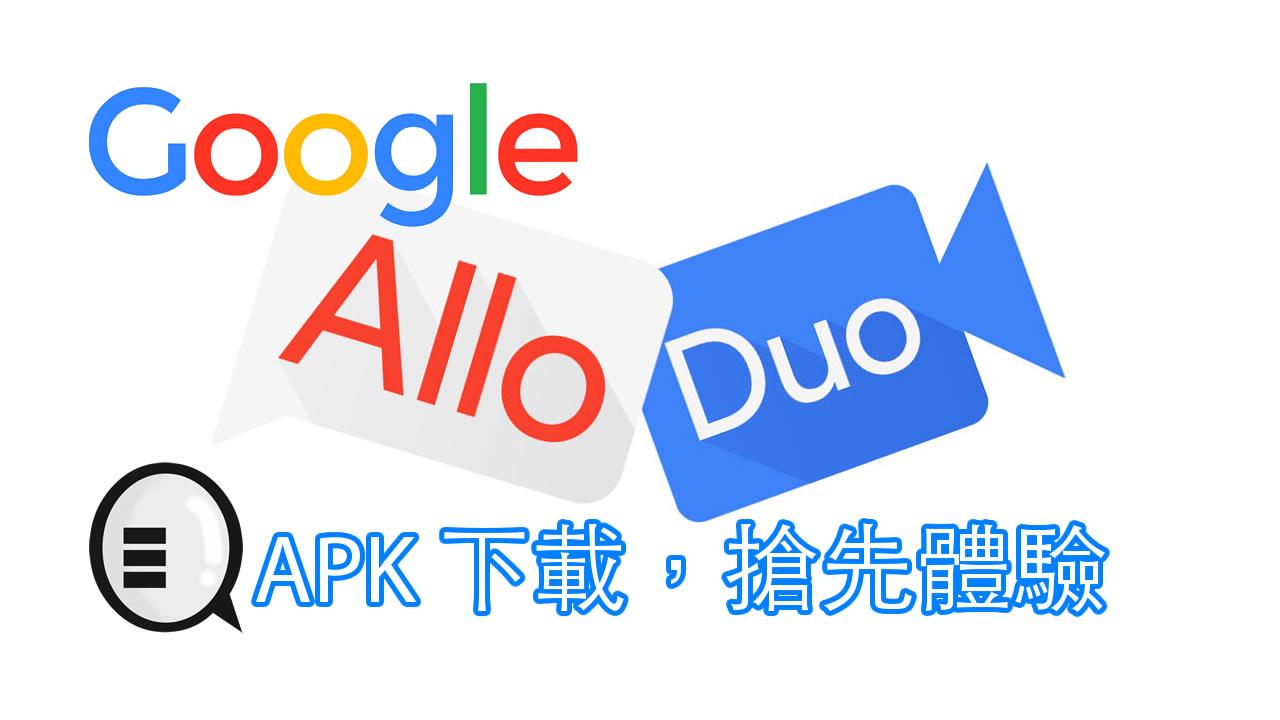 《duo rei mi》曲谱