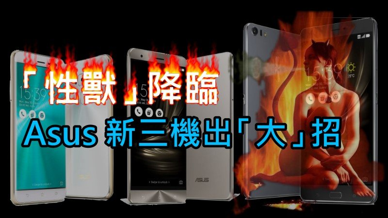 asus -zf