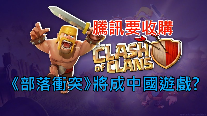 Clash-Of-Clans-Wallpapers-10