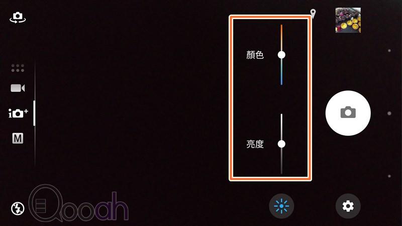 Screenshot_20160630-153717