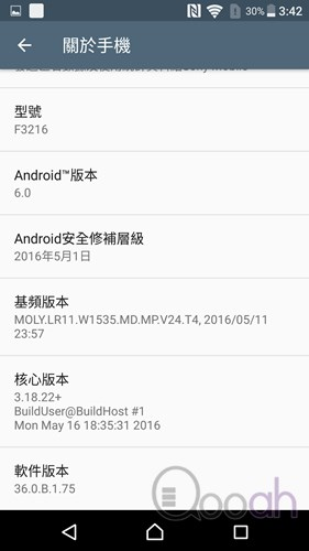 Screenshot_20160630-154248