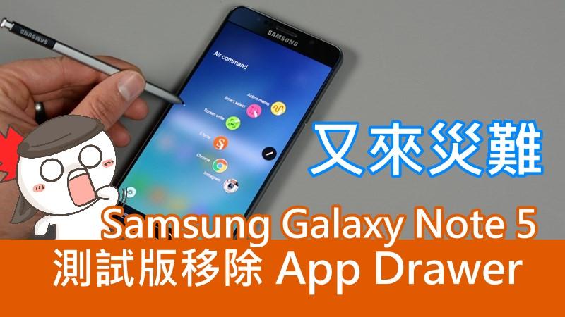 galaxy-note-5-20