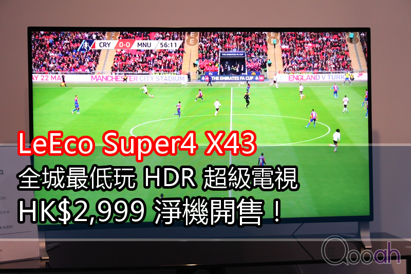 leeco_Super4_x43c