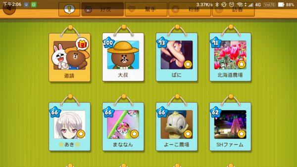 line-games-brown-farm-guide-3-600x338