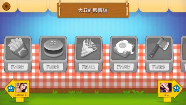 line-games-brown-farm-guide-4-600x338