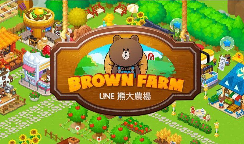 line-games-brown-farm