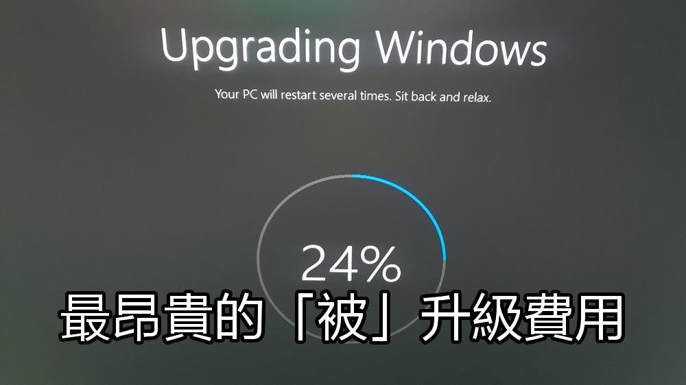 upgradingrelax2