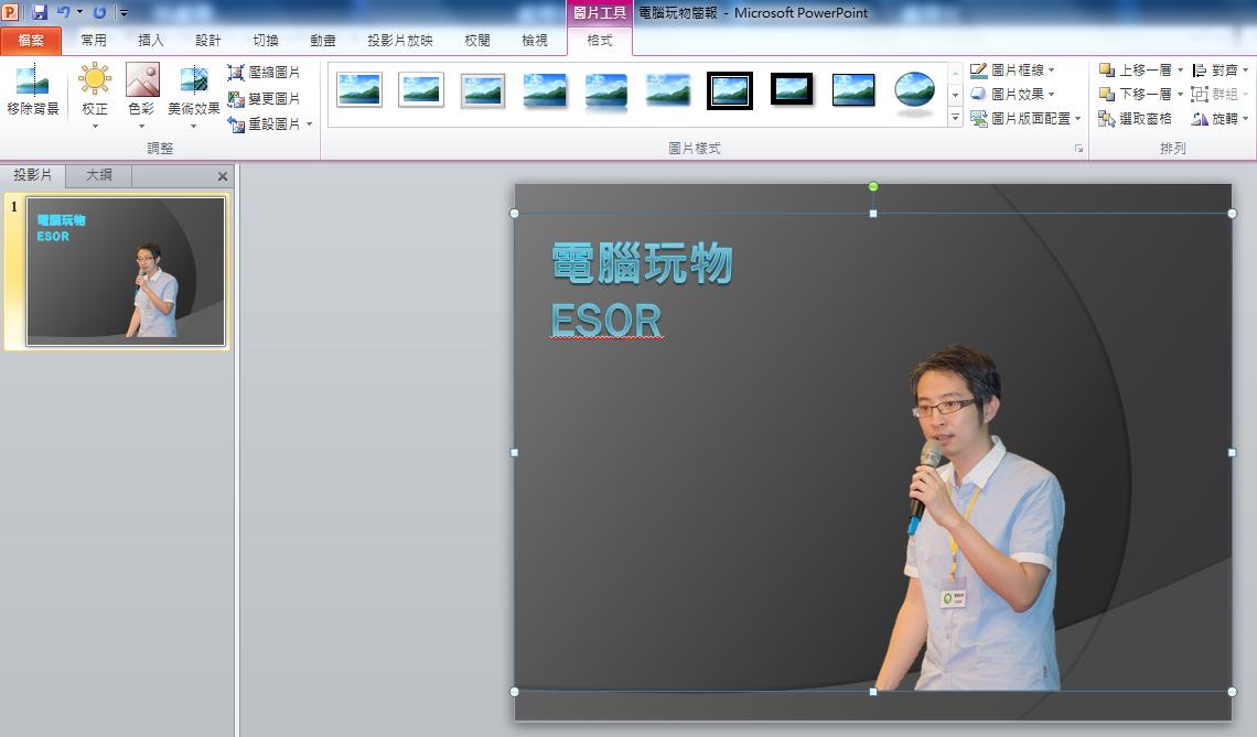 office for mac 預覽 版