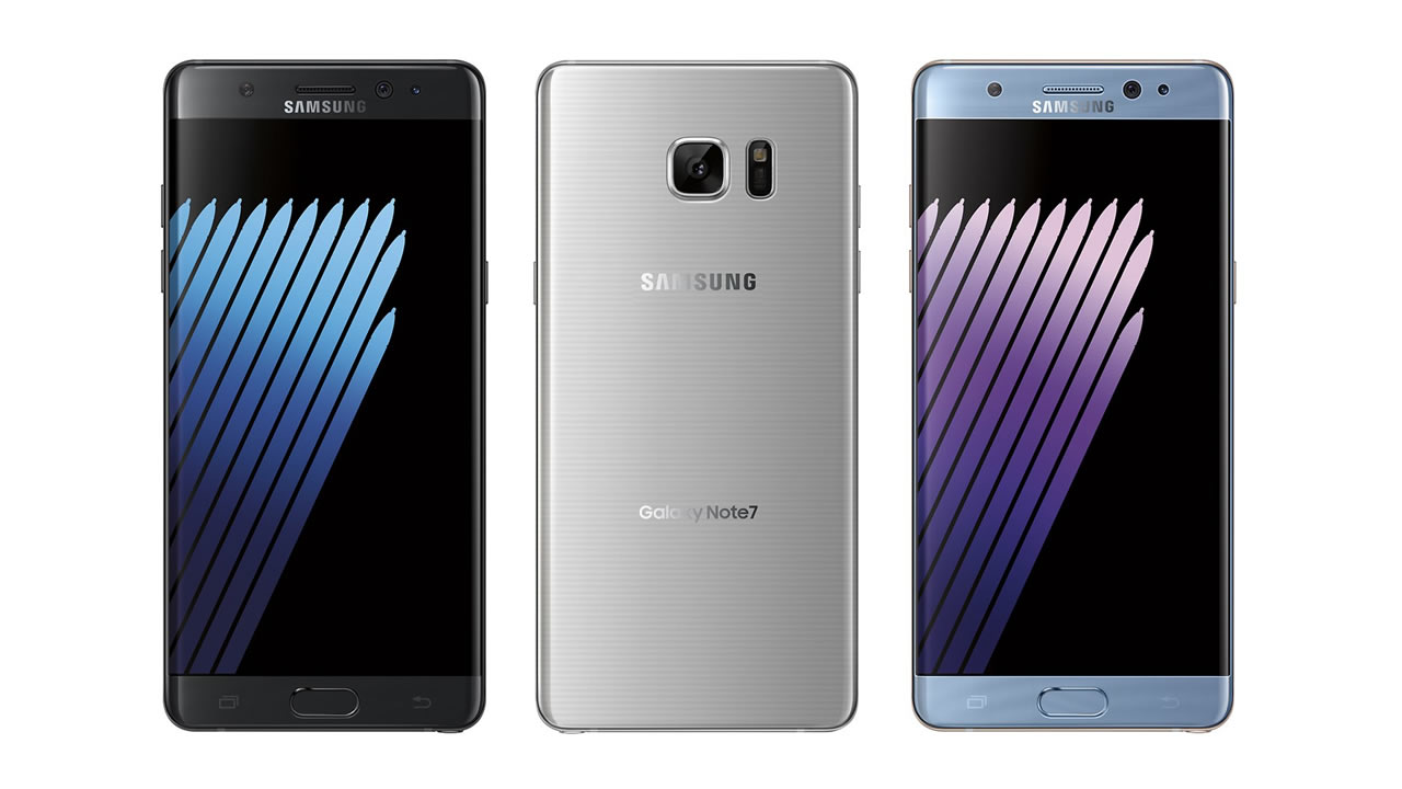 Samsung Galaxy Note 7 宣傳圖曝光,確定外型設計及機身顏色! - Qooah