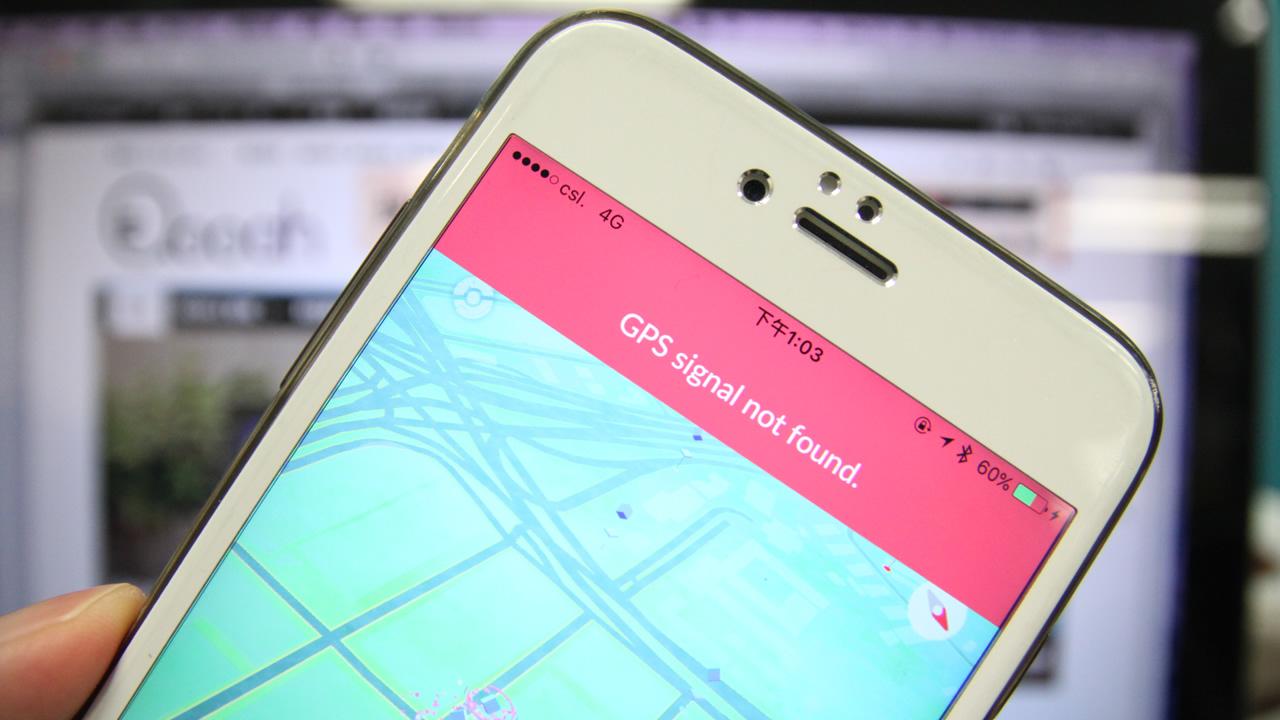 Pokémon Go 遇到GPS Signal Not Found 點解決? | Qooah