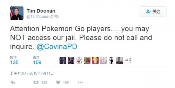 Pokémon Go text