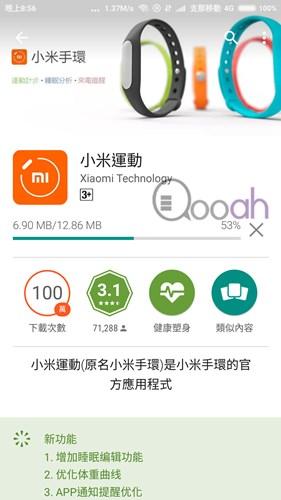 Screenshot_2016-07-02-20-56-36_com.android.vending