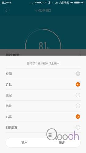 Screenshot_2016-07-02-21-06-00_com.xiaomi.hm.health