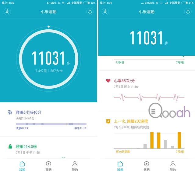 Screenshot_2016-07-08-23-35-22_com.xiaomi.hm.health
