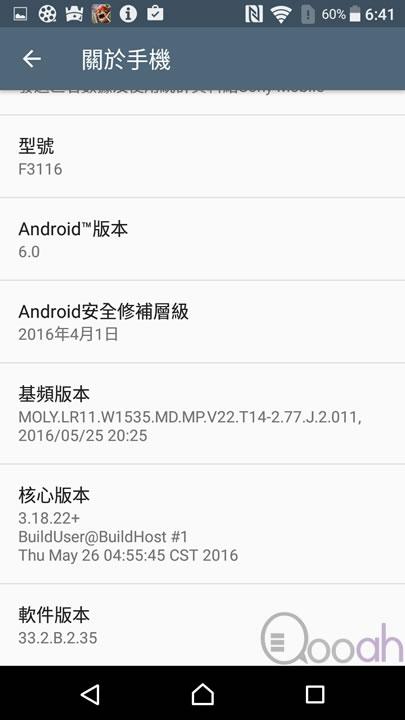 Screenshot_20160701-184159