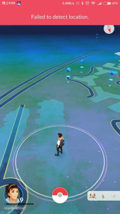 pokemon-go-gps-signal-not-found-solution-1