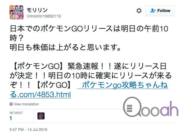 screenshot_2914