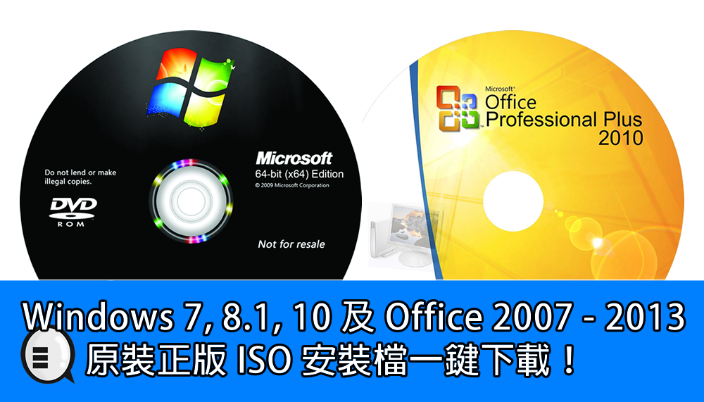 win-office-download