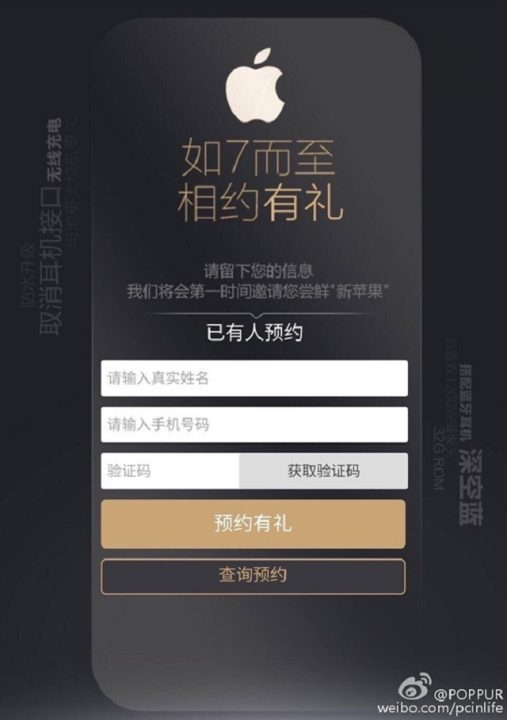 Chinatelecom iphone7