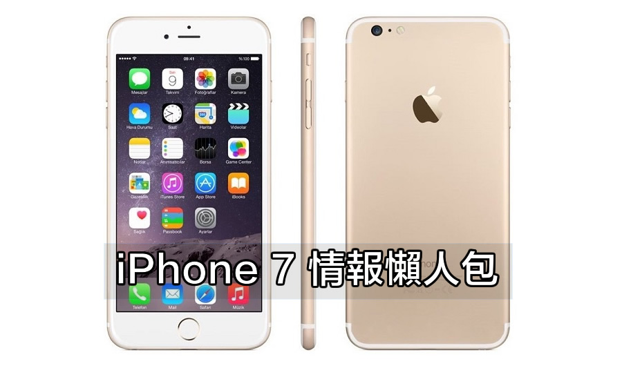 what is home sharing iphone iphone home鍵維修 價錢 iphone home鍵維修 價錢 快熱資訊 走進時代 5007