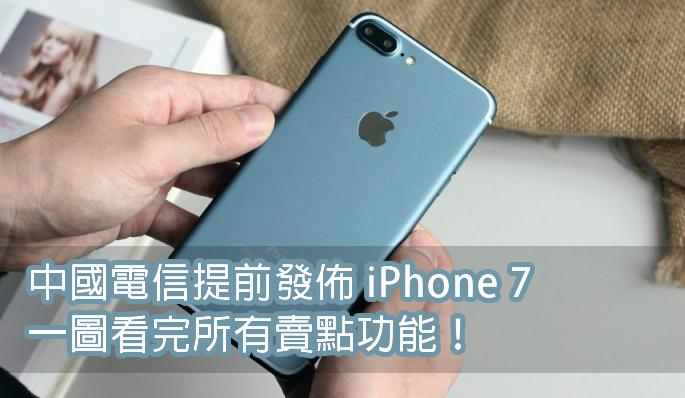 blue-iphone-7-plus
