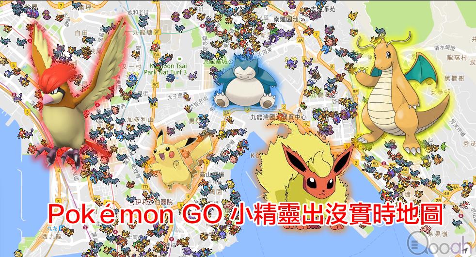 pokemon-map
