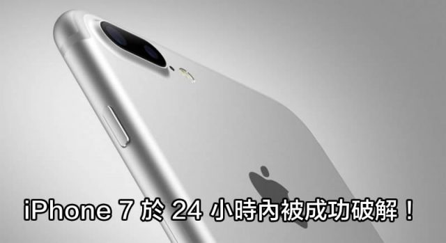 iphone-7-plus-silver-2