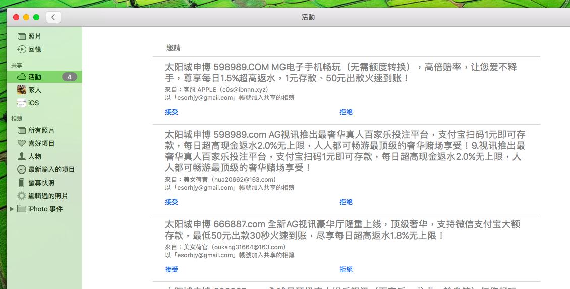 mac-iphone-spam-04