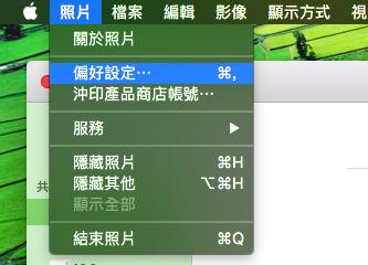 mac-iphone-spam-05
