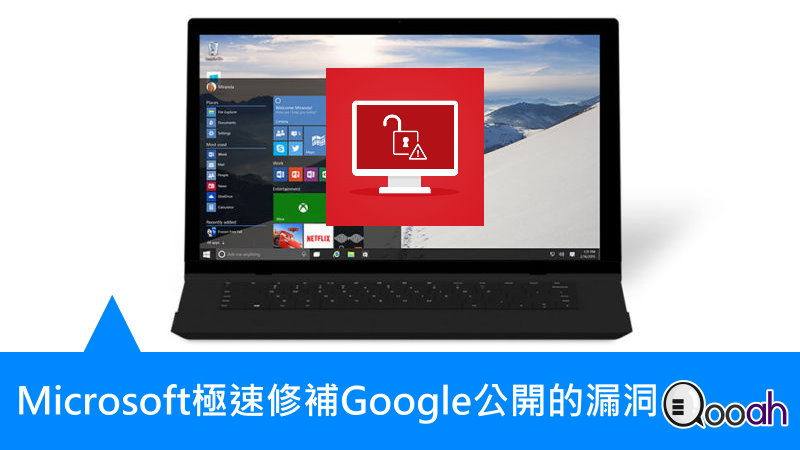 microsoft-patches-windows-10-flaw