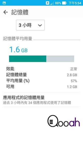 screenshot_20161122-175447