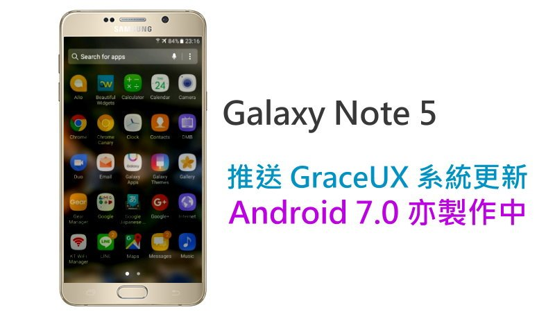 galaxy-note-5-graceux
