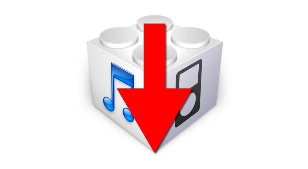 downgrade-ios-header