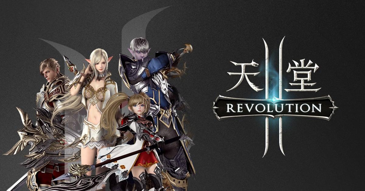 手遊《天堂2:革命》iOS、Android 雙版本正式推出!
