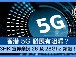 5G-banner-fb