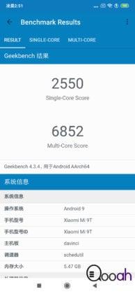 小米9T与红米 K20手机开箱评测:电池、屏幕性能评分