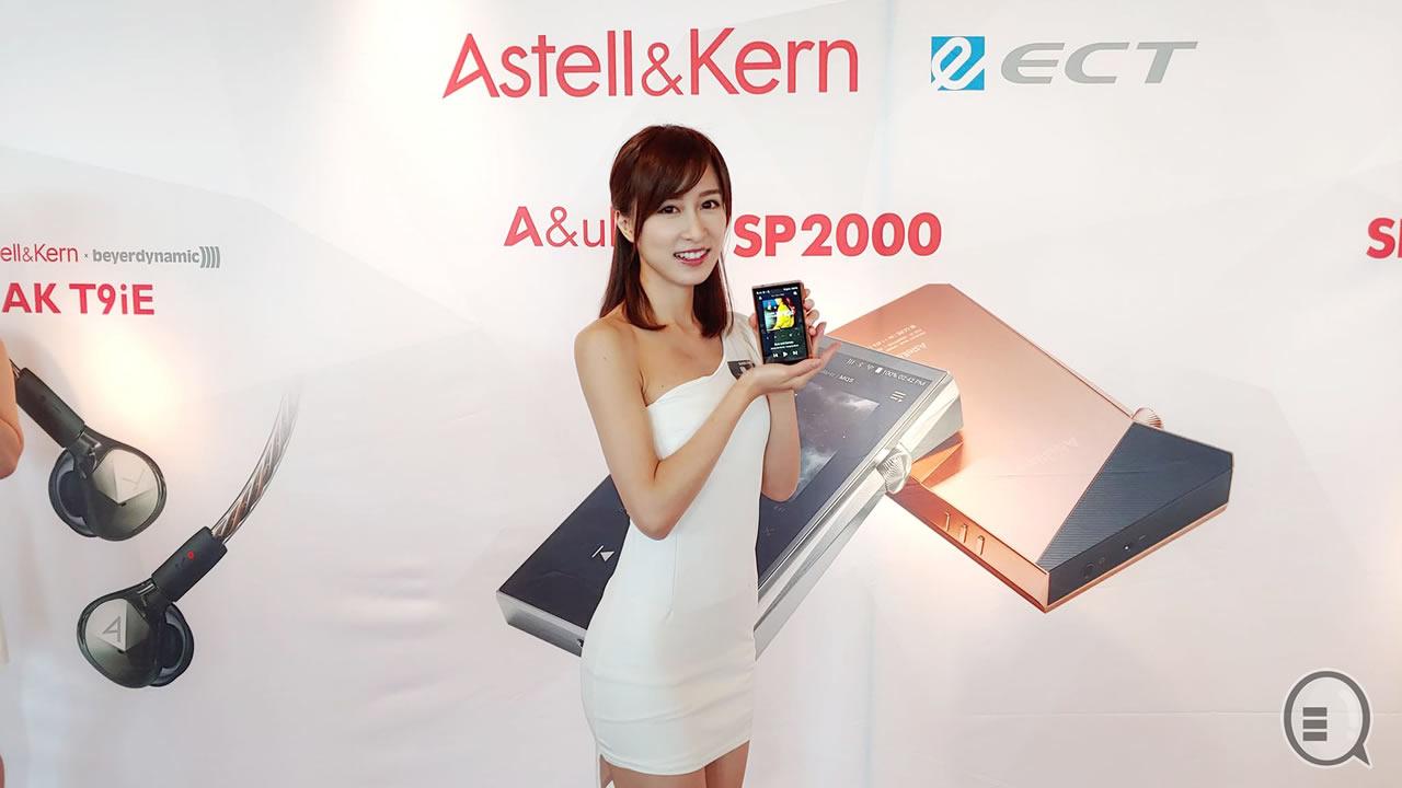 Astell&Kern 新品發佈,A&ultima SP2000、SP1000AMP、T9IE 耳機同步登場