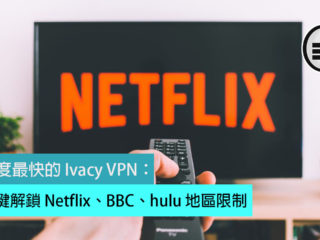 ivacy-vpn-Netflix-fb