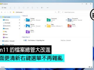 File_Explorer_CommandBar-fb
